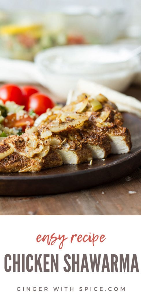 Chicken shawarma and caramelized onions, close up. Pinterest pin.